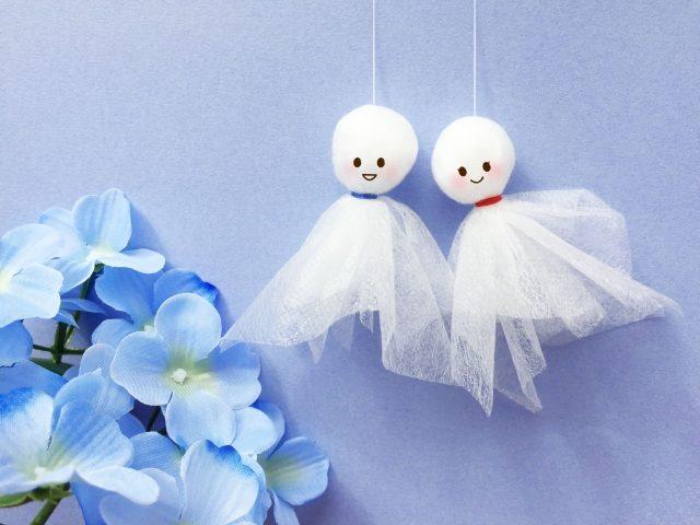 幸せな結婚をする為のマインドセット