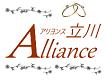 立川の結婚相談所アリヨンス